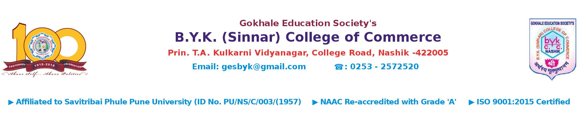B.Y.K. (Sinnar) College of Commerce